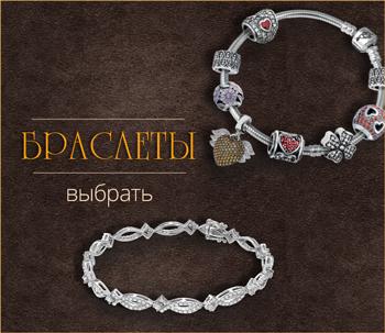 bracelets-sale.jpg