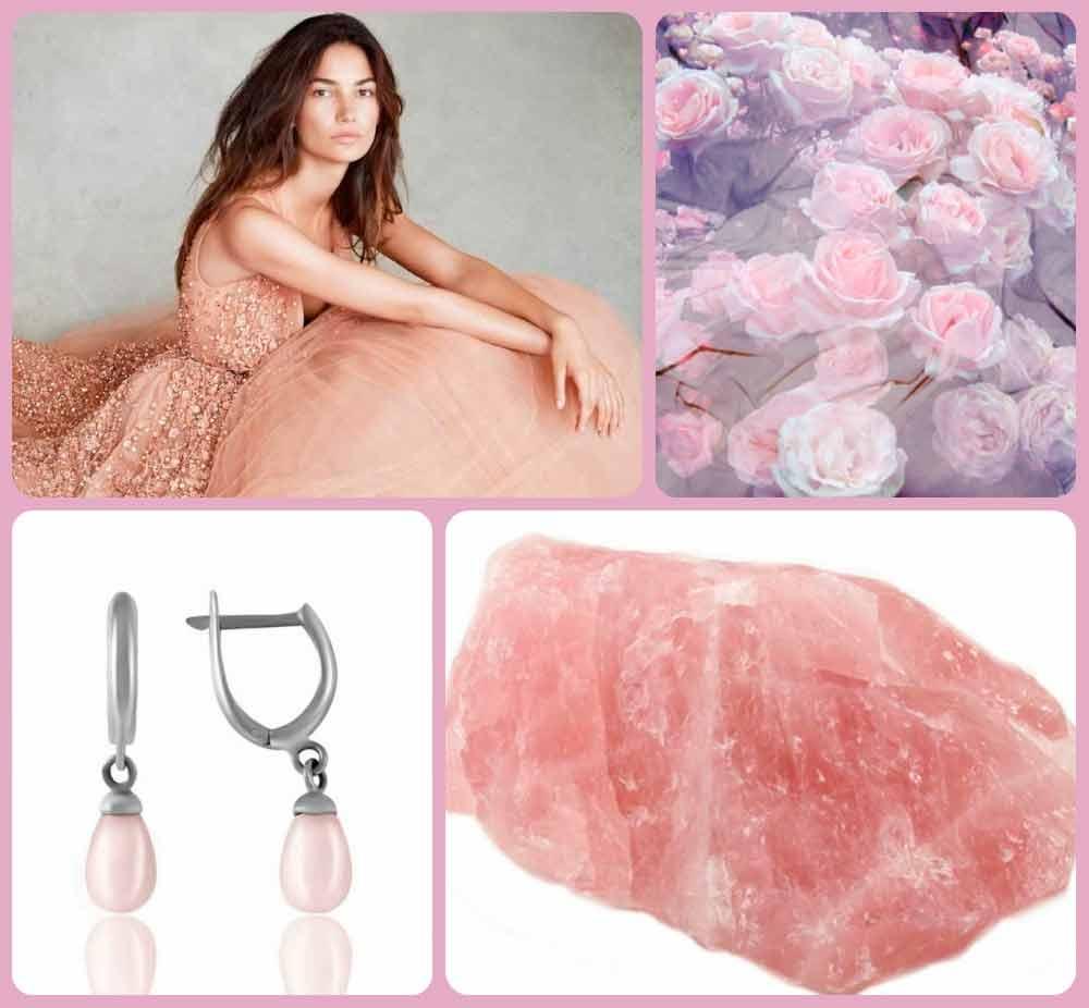 Розовый кварц - модный цвет будущего года