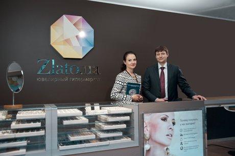 Татьяна Калюжная в гостях у Zlato.UA