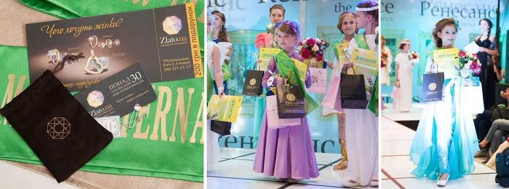 Участницы конкурса Mini-Model International Award 2015
