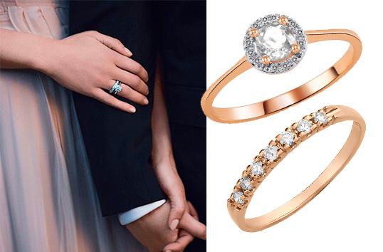 Золотые кольца для помолвки