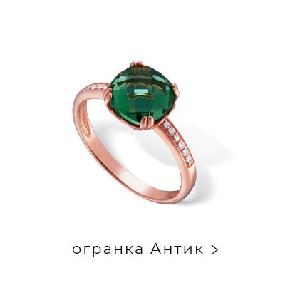 zlatoua_landing_autumn_jewelry_trendbook_2019_50_ottenkov_oseni_5.png