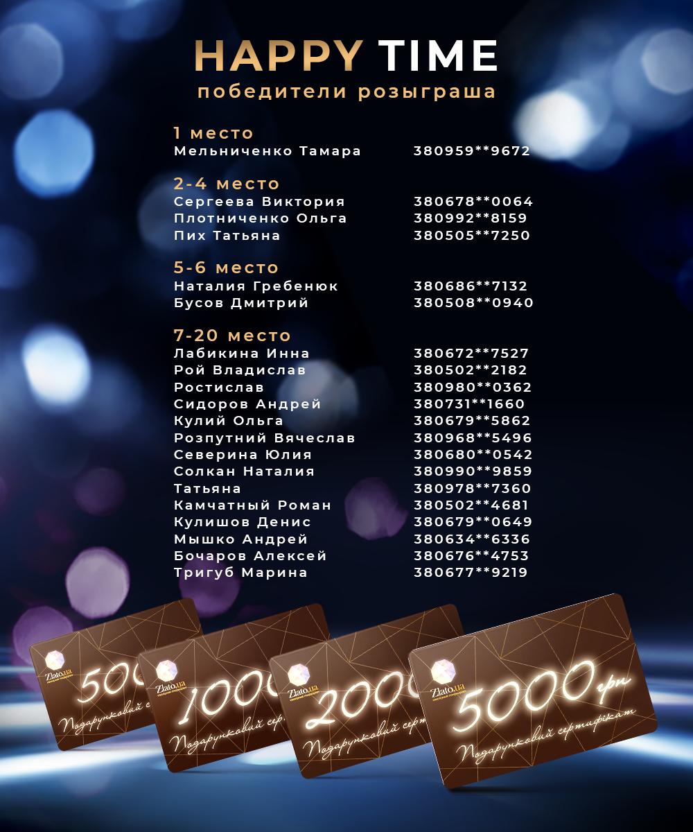 1000x1200_spisok3.png