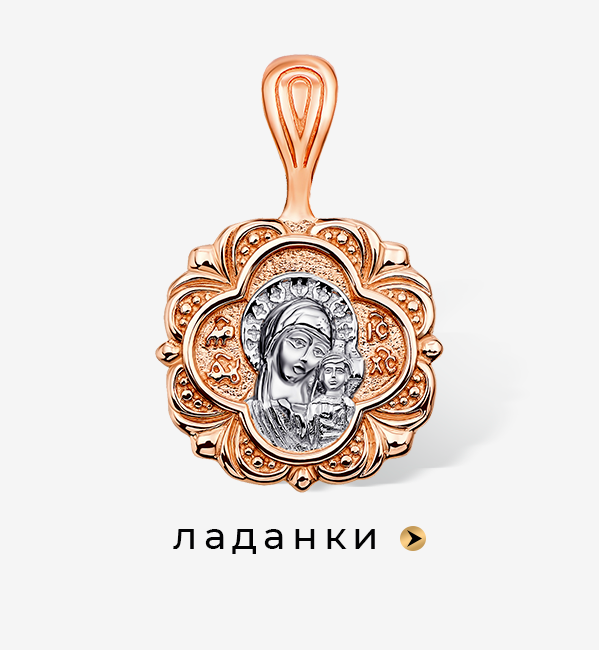 zlatoua_banner_happy_time_december_2019_landing_page_26.png