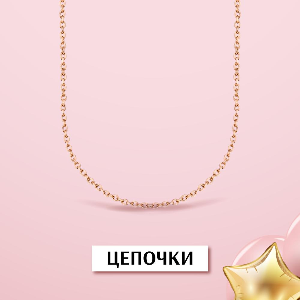 Золотые и серебряные цепочки (и шнурки) со скидкой 22% в день рождения Zlato.ua!