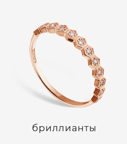 Кольцо с бриллиантом- лучший подарок для девушки на 14 февраля в ювелирном магазине Злато юа