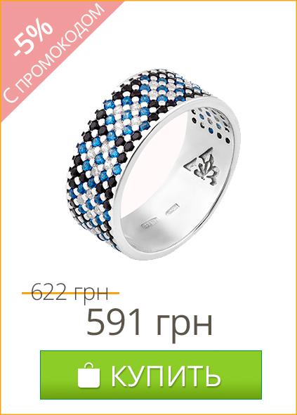 Серебряное кольцо Весенние ручьи с фианитами - купить со скидкой 5% в Zlato.ua