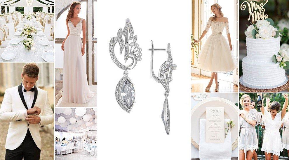 Серебряные серьги для белой свадьбы