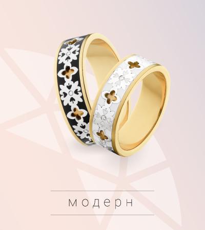 banner_obruchka_zlatoua_item2.png