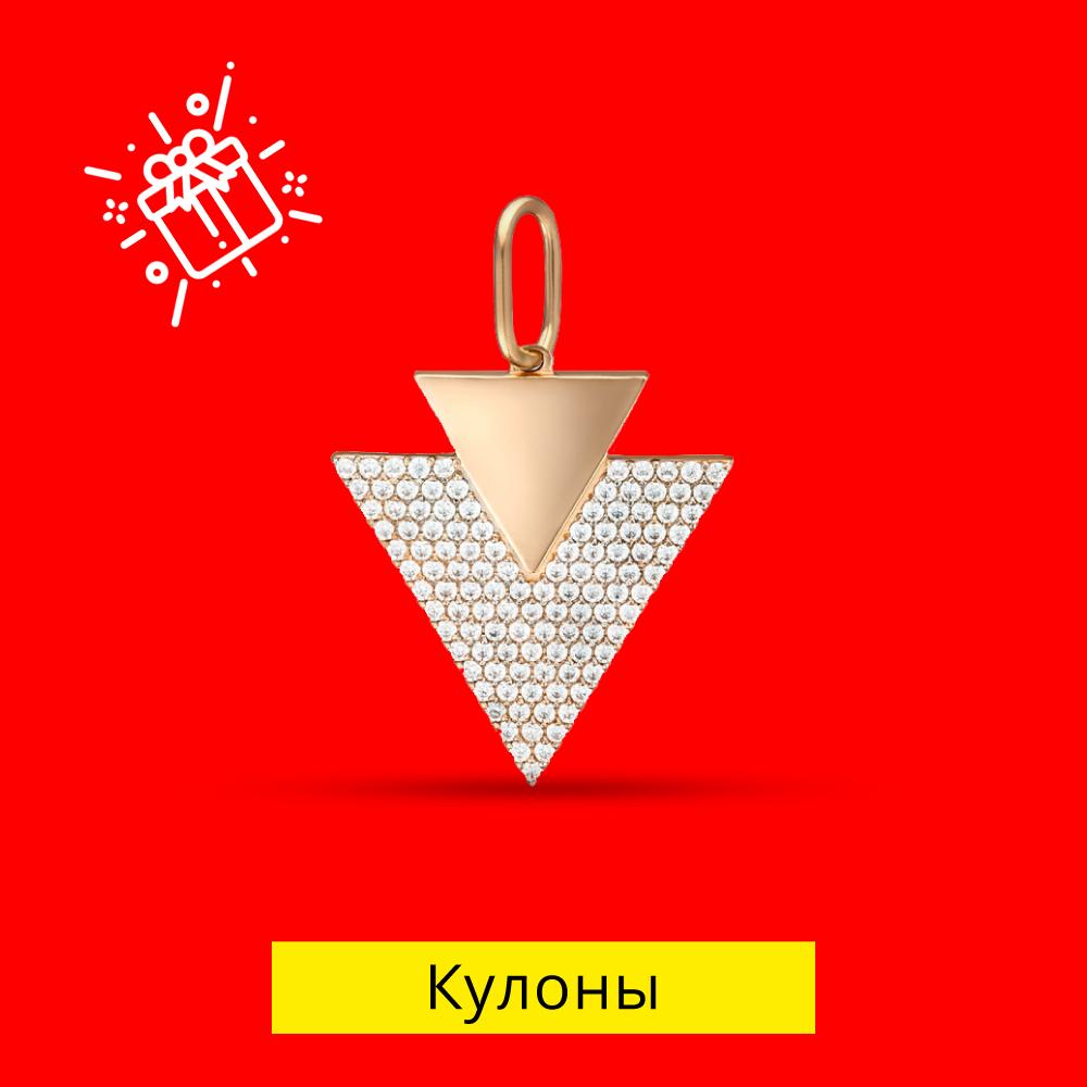 Золотые и серебряные кулоны в Zlato.ua