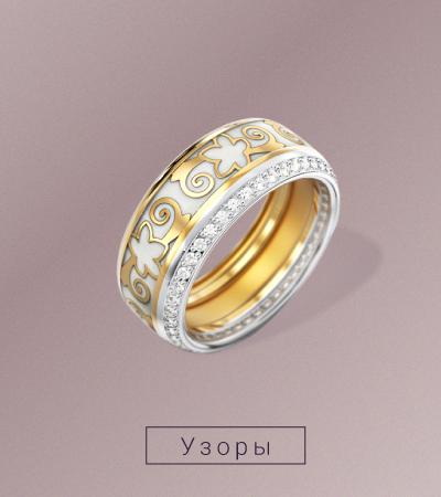 Элегантные украшения с бриллиантами и узорами