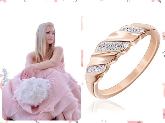 Позолоченное кольцо с усыпкой