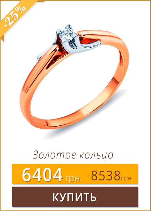 kabluchka-obr_2-sale.jpg