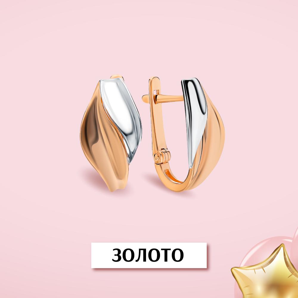Стильные золотые украшения со скидкой 22% в день рождения Zlato.ua!