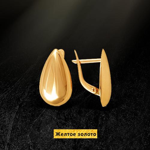 Серьги из желтого золота со скидкой до 40% на Black Friday в Zlato.ua