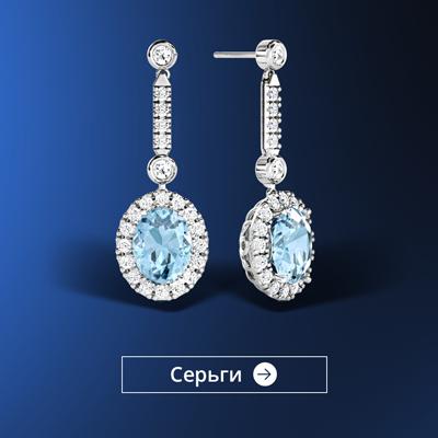 Серьги из новых коллекций на ювелирной выставке онлайн в Zlato.ua