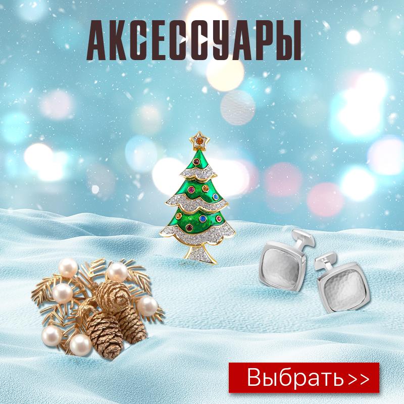 Финальная распродажа в Zlato.ua - все аксессуары со скидкой до -60%