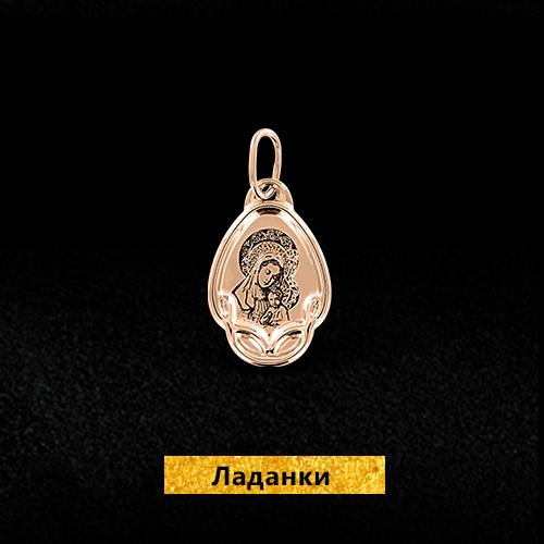 Золотые ладанки со скидкой до 30% на Black Friday в Zlato.ua