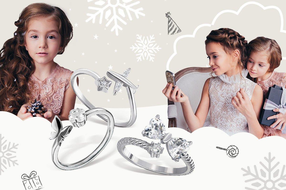 детские серебряные кольца с фианитами