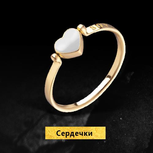 Золотые кольца с сердечками со скидкой до 40% на Black Friday в Zlato.ua