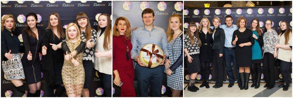 Zlato.ua отмечает День Рождения