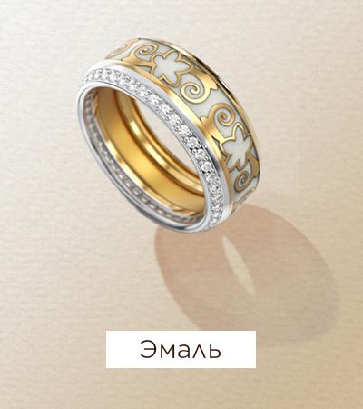 Золотые украшения с эмалью и бриллиантами