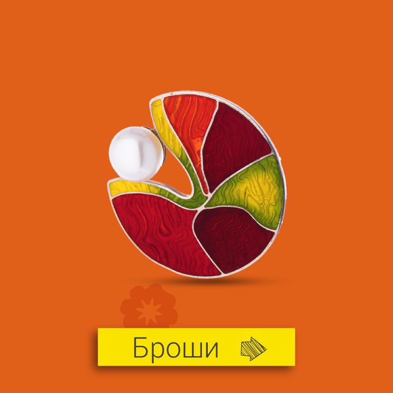 Золотые и серебряные броши со скидкой до -60% в Zlato.ua