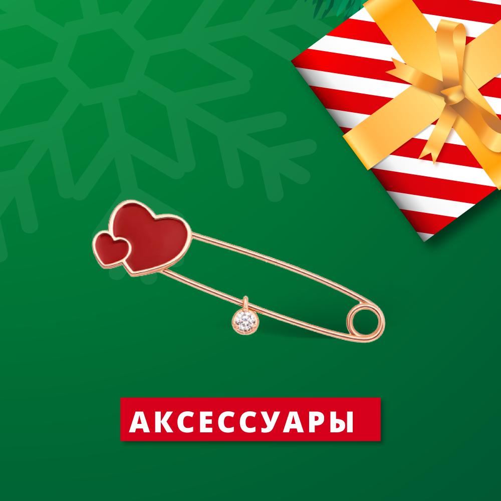 Рождественская распродажа в Zlato.ua - скидки до 50% на золотые аксессуары