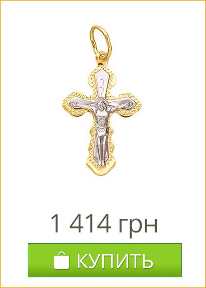 Золотой крестик в евро цвете Небесный хранитель - купить подарок на крестины в Zlato.ua