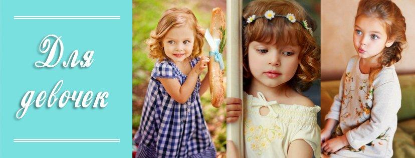 Ювелирные подарки для девочек - золотые и серебряные украшения в Zlato.ua