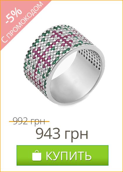 Серебряное кольцо Весенний орнамент с фианитами - купить со скидкой 5% в Zlato.ua