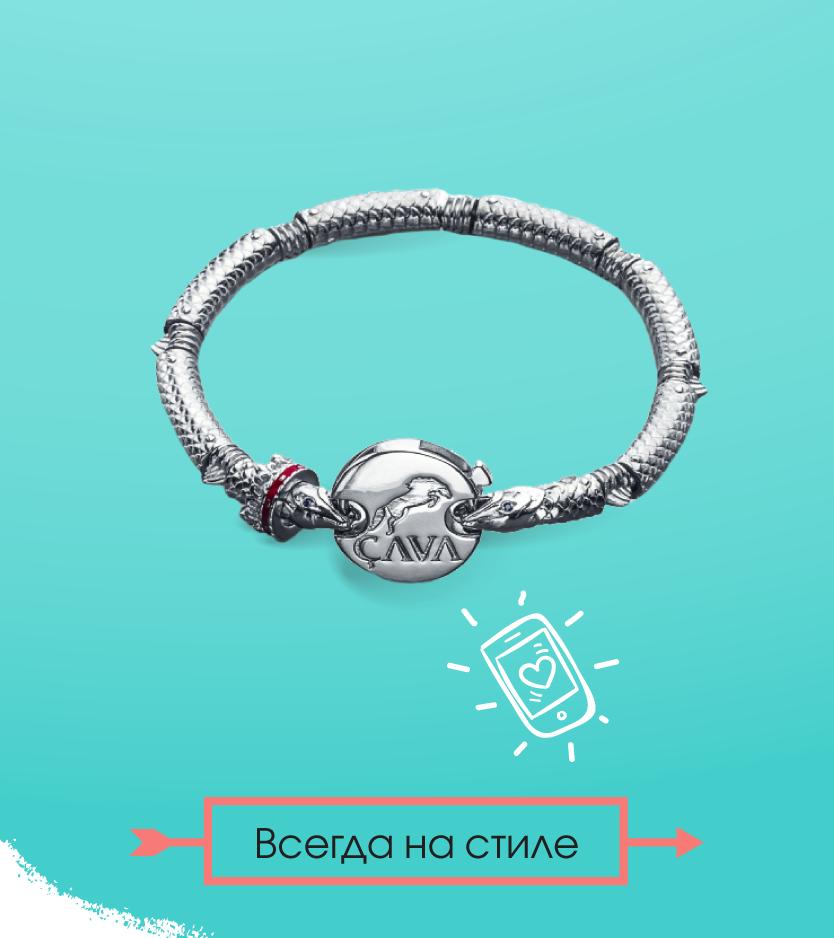 Мужской браслет серебро