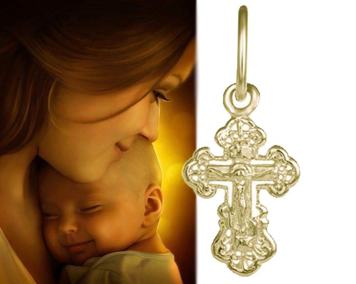 Детский золотой крестик для крещения