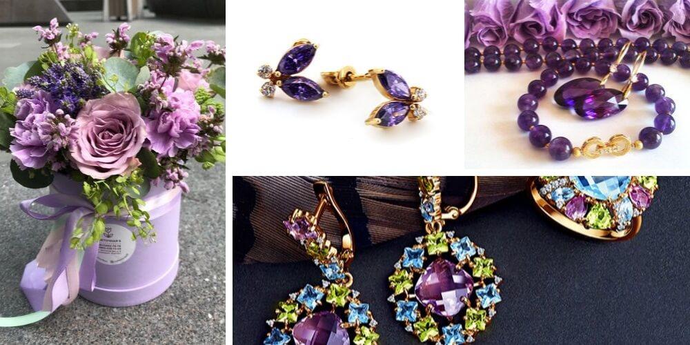 Золотые украшения с фиолетовыми вставками