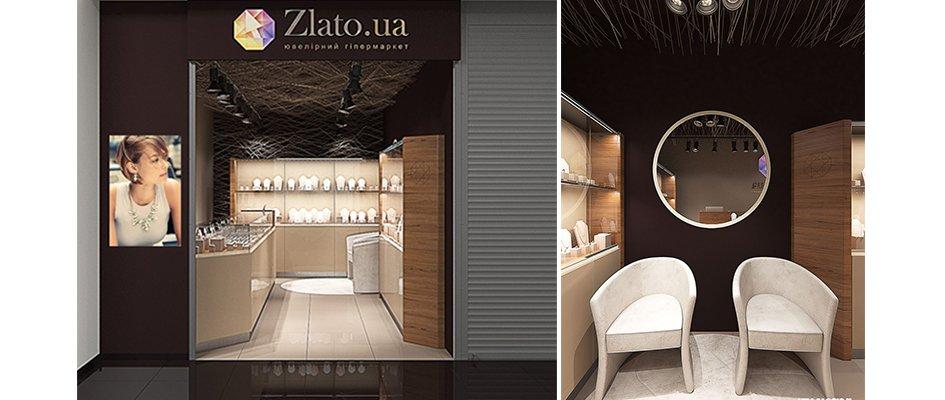 Магазин Zlato.ua в ТЦ Silver Breeze