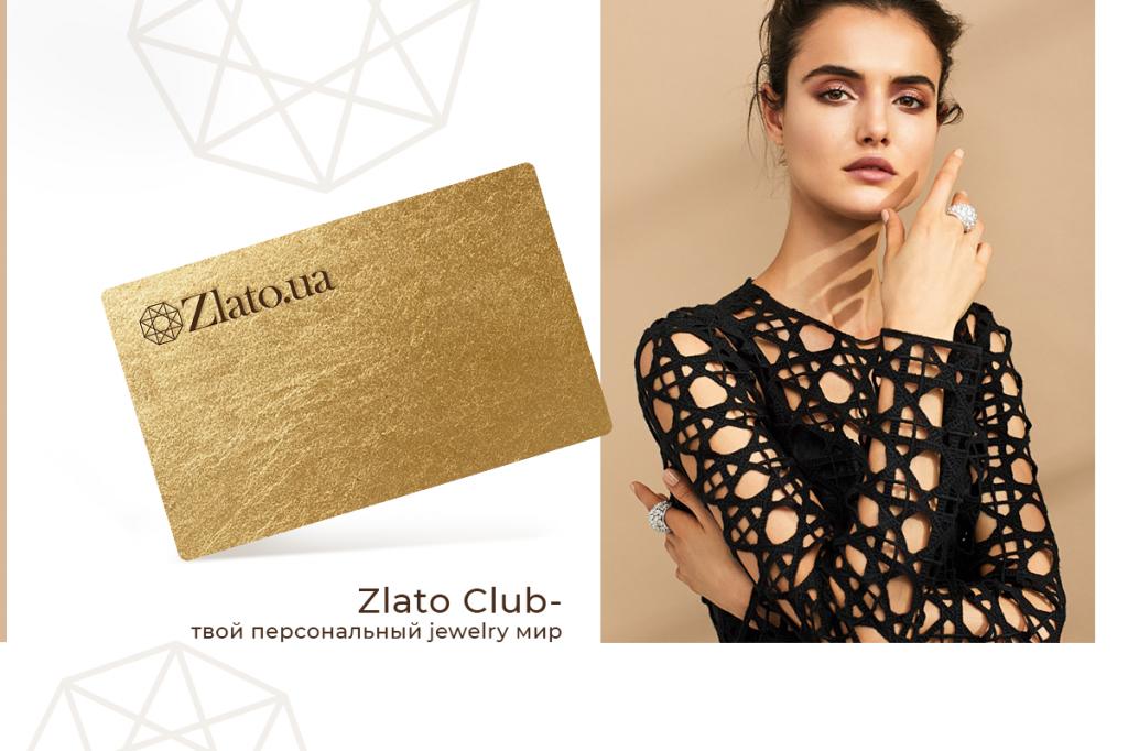 Карточка Zlato