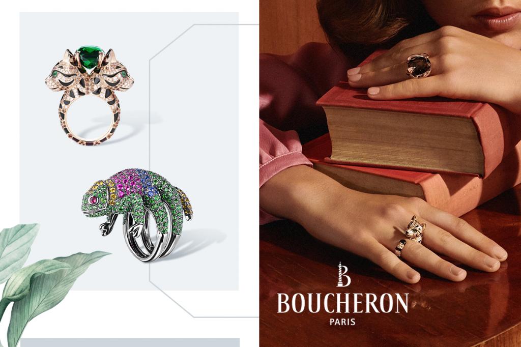 Кольца Хамелеон и Леопард