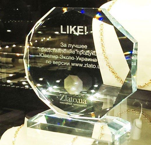zlato-nagrada-zolotoy-vek135.jpg