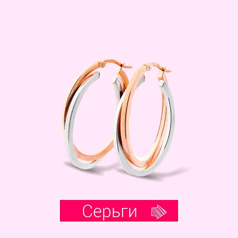 Happy SALE - скидки на золотые и серебряные серьги в Zlato.ua