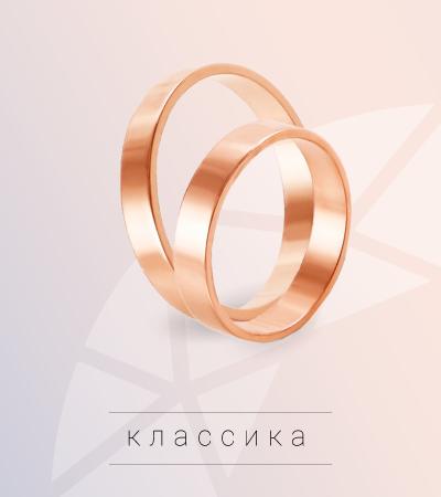 banner_obruchka_zlatoua_item1.png
