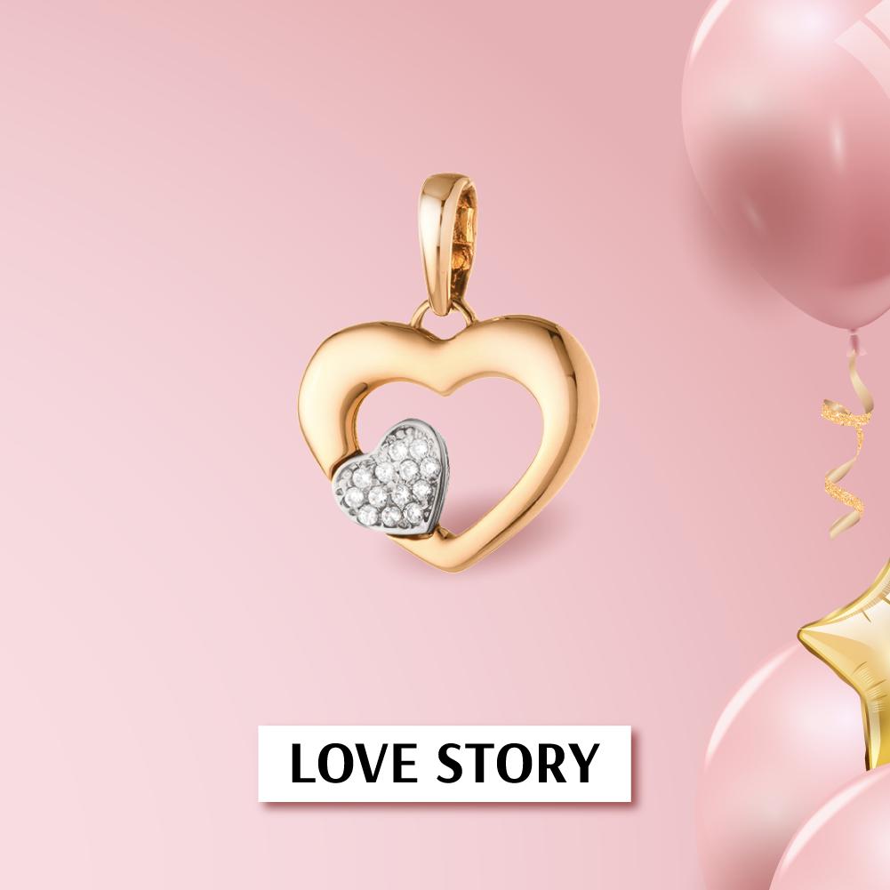 Золотые и серебряные украшения в стиле Любовь со скидкой 22% в день рождения Zlato.ua!
