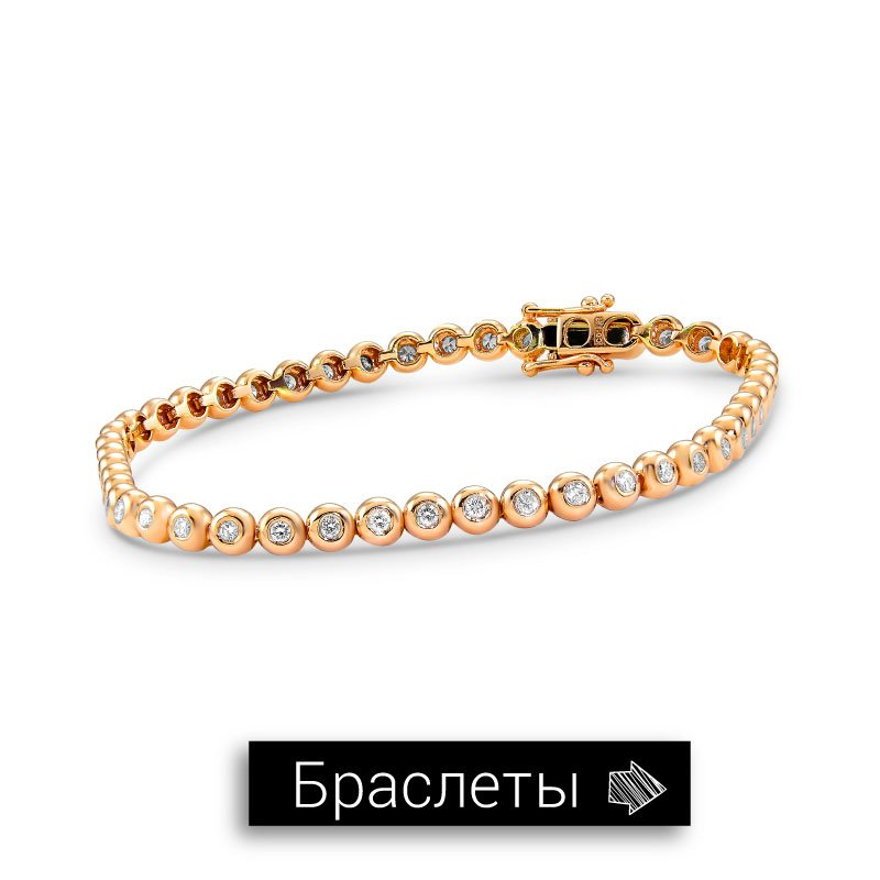 Золотые браслеты в Zlato.ua