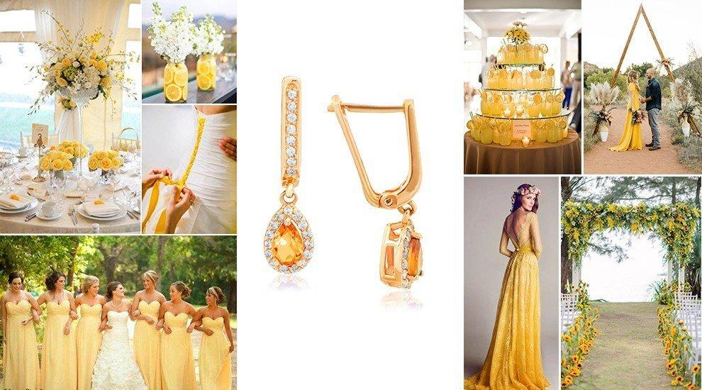 Золотые сережки на свадьбу в желтом стиле
