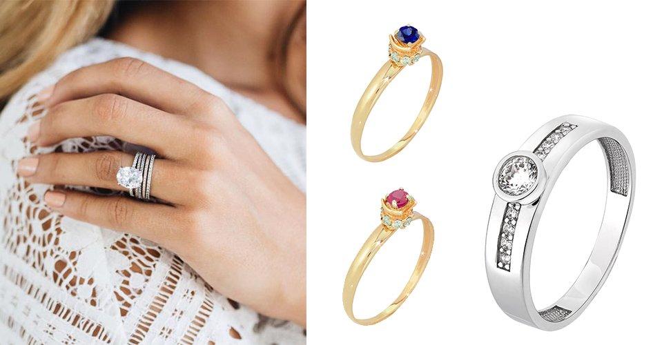 Золотое помолвочное кольцо с камнями разных цветов
