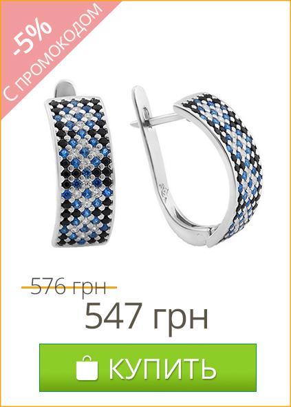 Серебряные серьги вышиванка Весенние ручьи с фианитами - купить со скидкой 5% в Zlato.ua