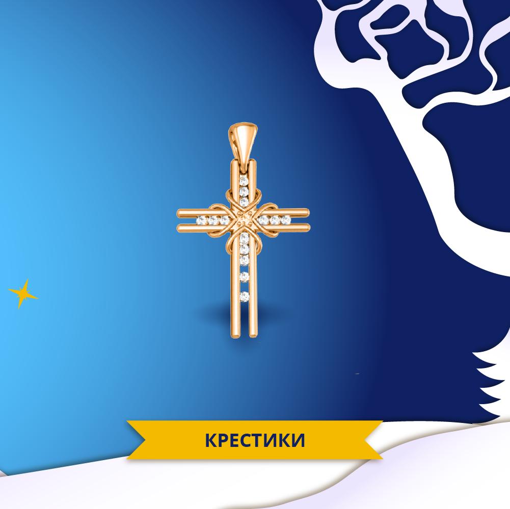 Золотые женские крестики и ладанки ко Дню Святого Николая в Zlato.ua