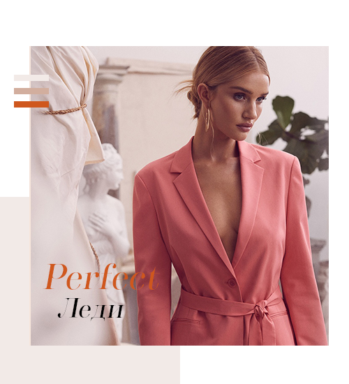 zlatoua_landing_autumn_jewelry_trendbook_2019_perfect_lady_1.png