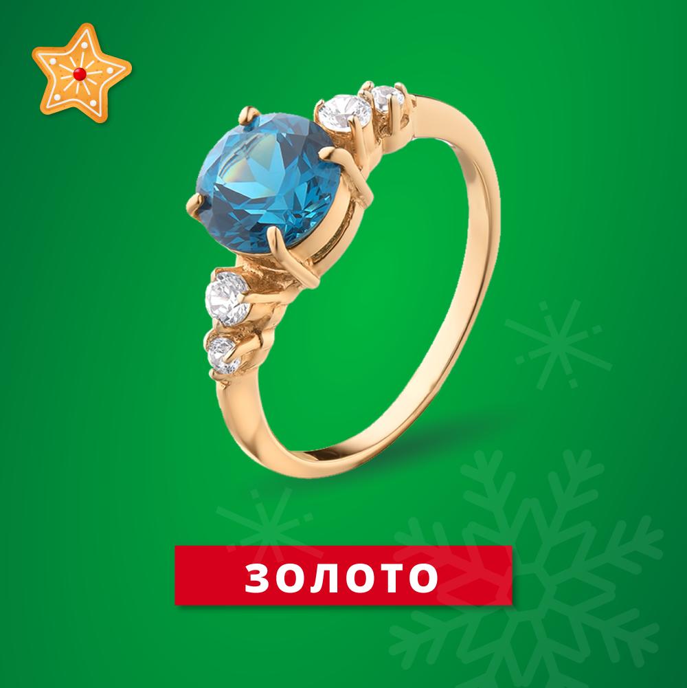 Рождественская распродажа в Zlato.ua - скидки до 50% на золотые украшения
