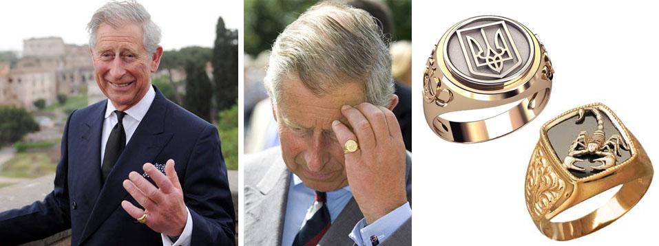Перстень-печатка Принца Чарльза