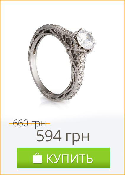Серебряное кольцо с фианитами Джэйон на выпускной 2017 - купить со скидкой в Zlato.ua